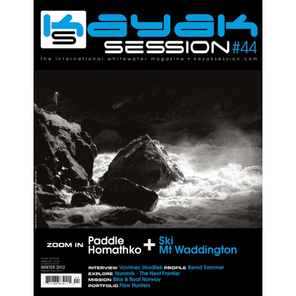 kayak-session-issue-44