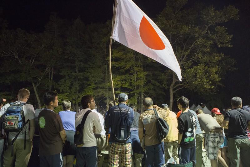 Team Japan Cheers Hitomi