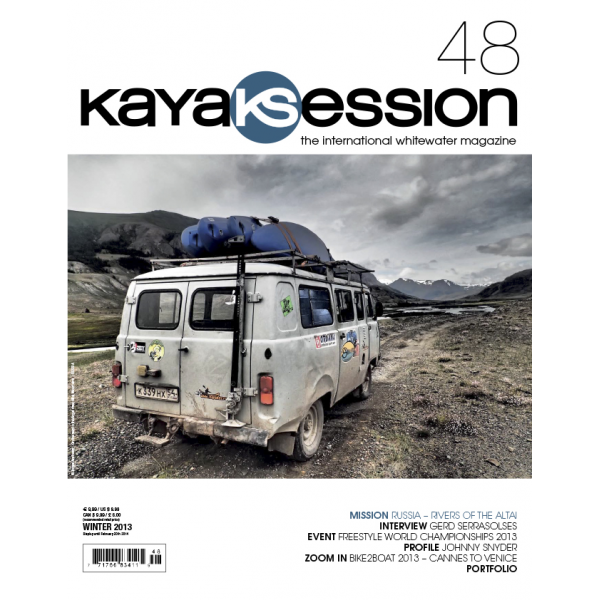 kayak-session-issue-48