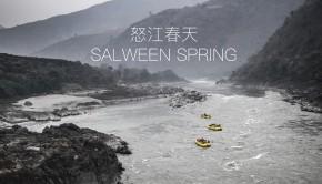 Salween-Spring-Vimeo-Thumbnail