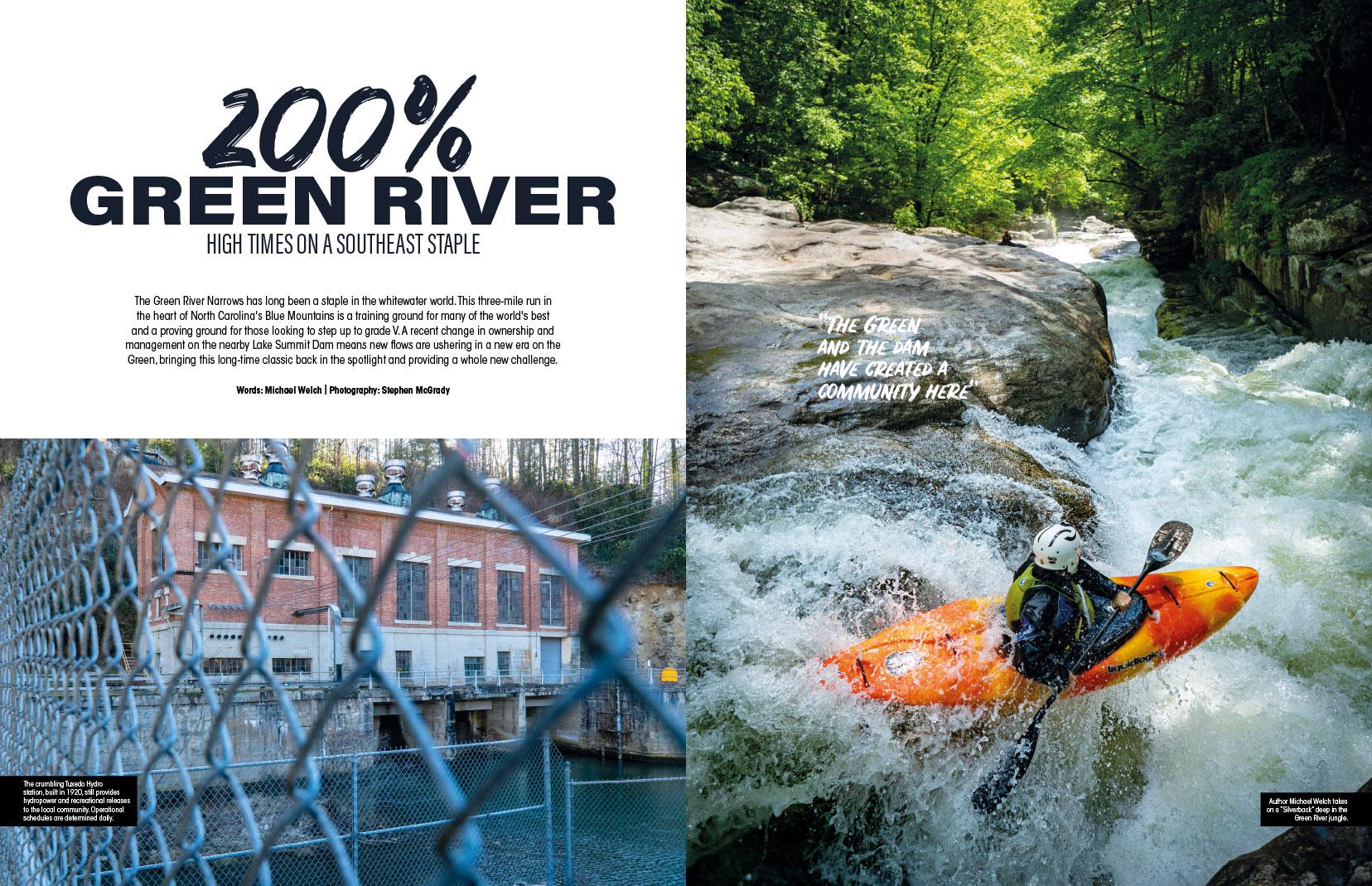 Kayak Session #78 - Summer 2021